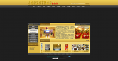 丰南新宾馆有限公司