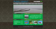 网站建设案例:唐山市曹妃甸区欣澳水产养殖有限