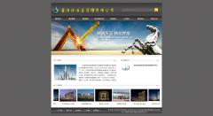 网站建设案例:天津鑫泽源酒店管理有限公司