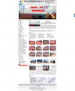 网站建设案例:唐山市丰润区顺盈钢管有限公司