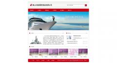 网站建设案例:唐山丰茂源塑料制品有限公司