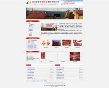 网站建设案例:唐山市顺盈钢管有限公司