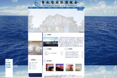 网站建设案例:曹妃甸国际游艇会