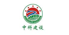 中科建设深圳南山网站建设